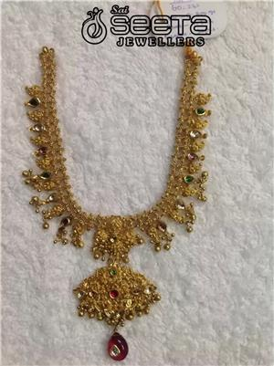 Antic Necklace