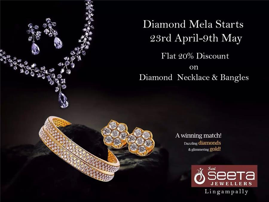 Exclusive Diamand Collection f
