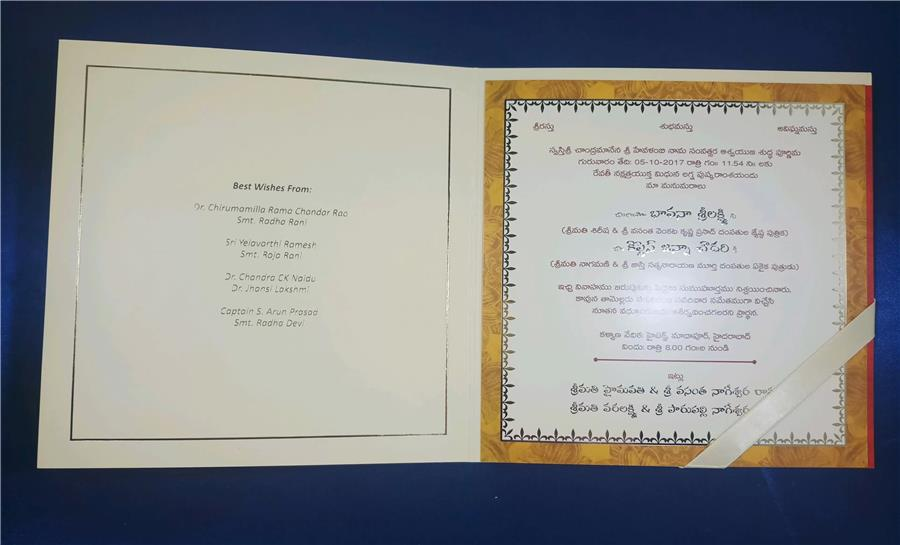 Exclusive Tirupati Balaji Wedding card (inside view)