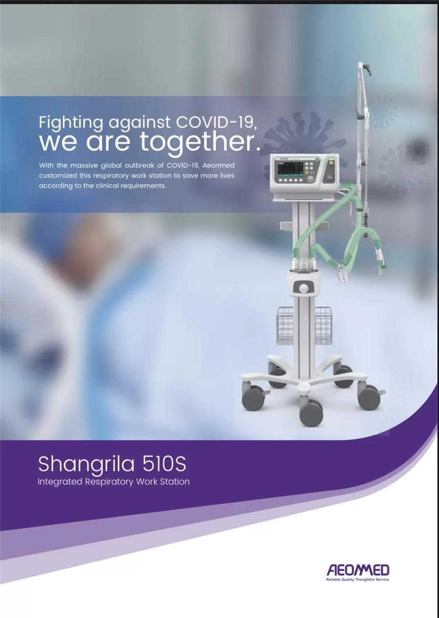 Aeonmed VG70 is replace by Shangrila 510s