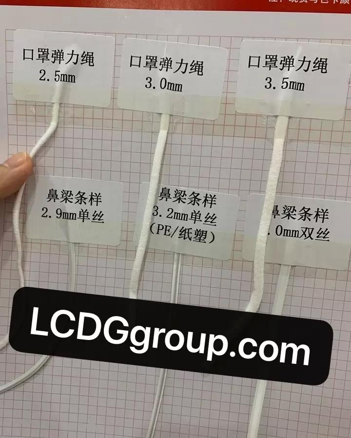Copper wire Nose Bridge for Face Mask. 鼻梁条样