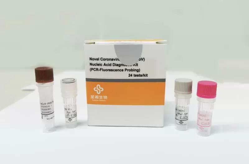 Covid19 Antigen PCR- Test kit